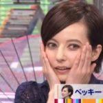 【ワイドナショー】ベッキー初出演!松本人志、ゲス 川谷絵音との一連の騒動について聞く!